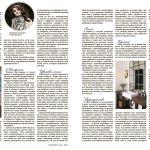 """Статья в журнале Уикенд """"Дизайн ванной комнаты"""""""