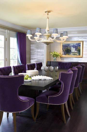 Столовая в фиолетовом цвете