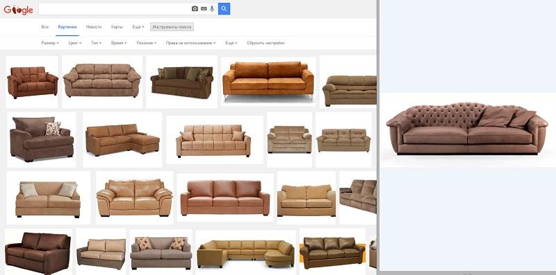 Результат поиска в Гугл Картинки