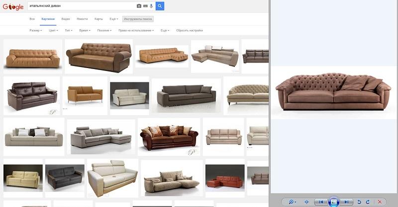 Поисковая выдача Гугл Картинки с дополнительными параметрами