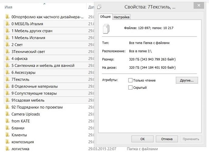 Количество мебельных каталогов на диске дизайнера интерьеров