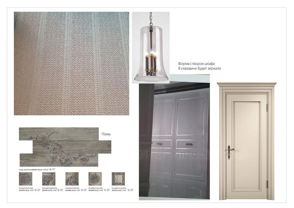 13-koncepciya-dizaina-kvartiry-odintsivo-prihojaya-1