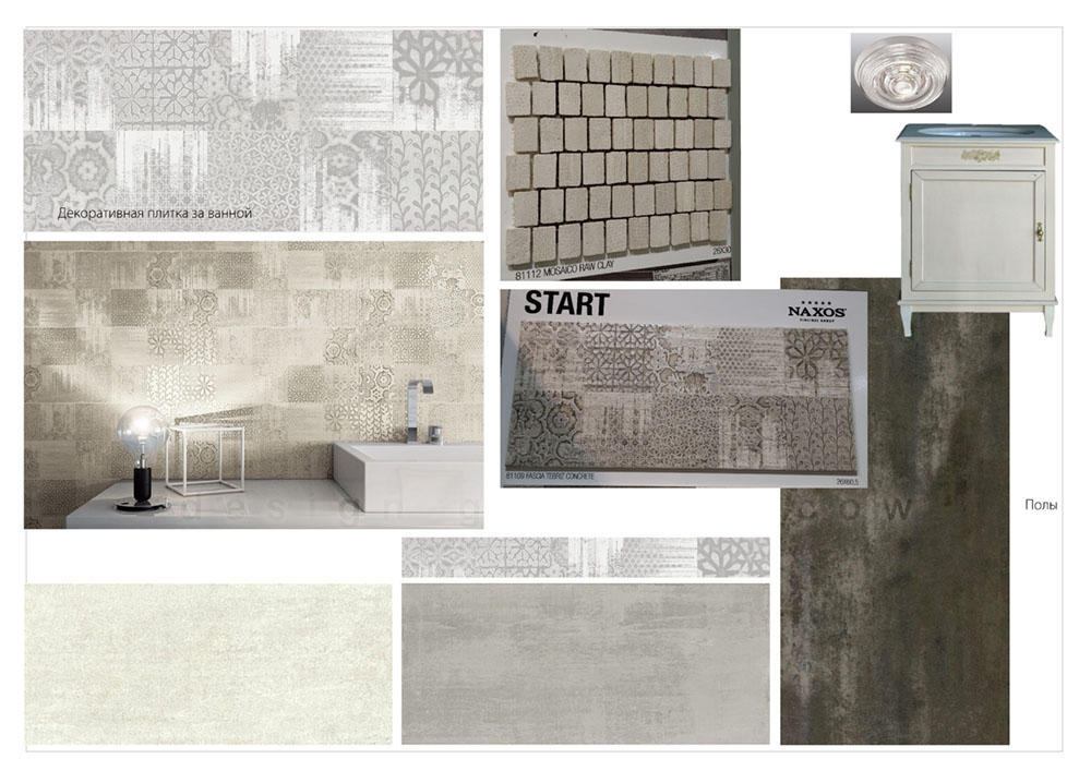 15-koncepciya-dizaina-kvartiry-odintsivo-vannaya-1