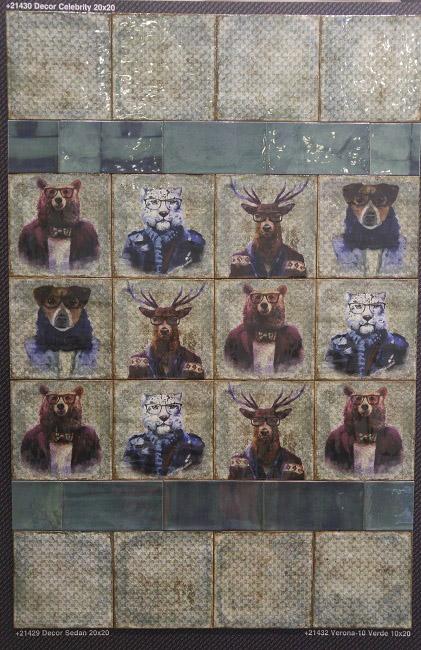 Керамическая плитка с фотографиями зверей в образе людей