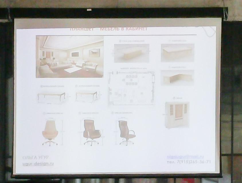 Дизайн интерьера для заказчиков из госструктур
