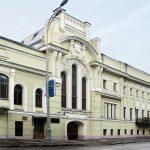 Особняк Смирнова на Тверском бульваре. Фасад здания