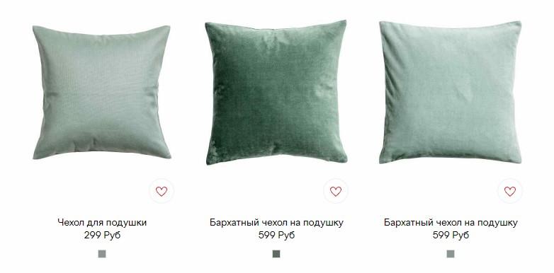 Коллекция подушек Zara Home
