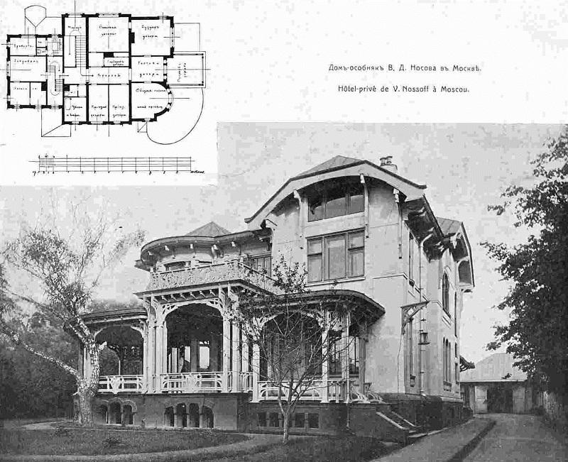 Планировка дома купца Носова