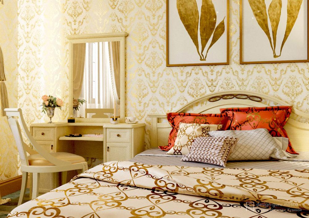 Дизайн интерьера спальни в бежевых тонах с золотом